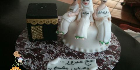 مها حامد