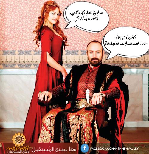430119db5eeab تعليم اللغة التركية مجاناً – وادي المشمش