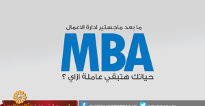 MBA-whatpng