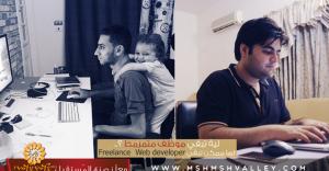 freelance-web-developer